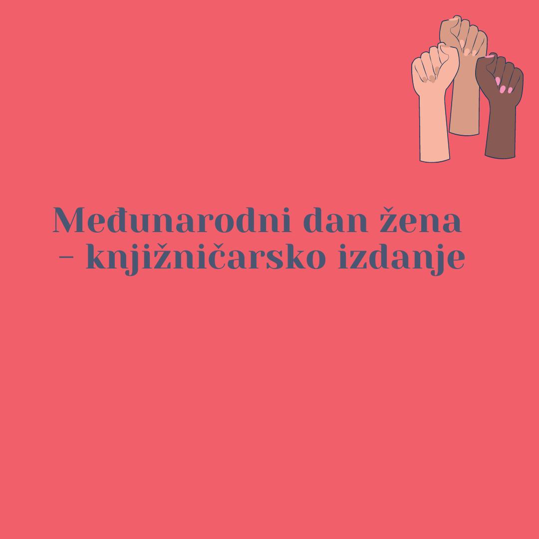 Međunarodni dan žena – knjižničarsko izdanje